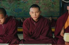 Buddhism, Bhutan and Me